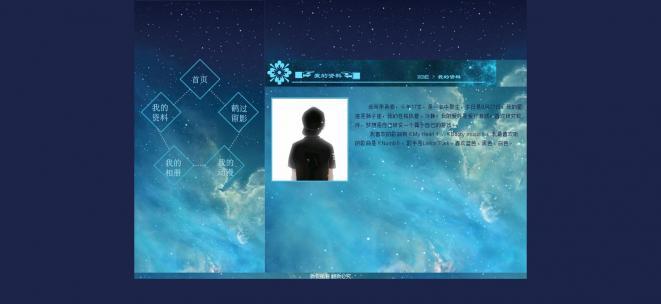 17_meitu_18.jpg
