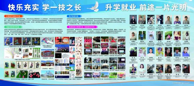 宣传海报源文件0_meitu_1.jpg